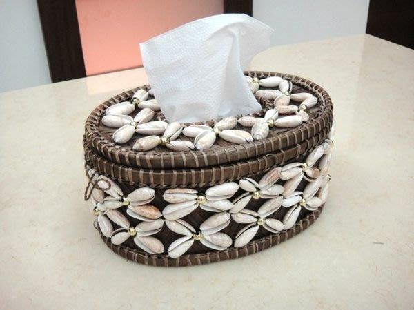 Y【永晴峇里島】巴里島貝殼藤編橢圓形面紙盒,增添異國風味,居家,民宿,飯店都好用-面紙盒1