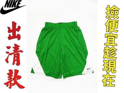 宏亮 出清款 公司貨 NIKE 籃球褲...