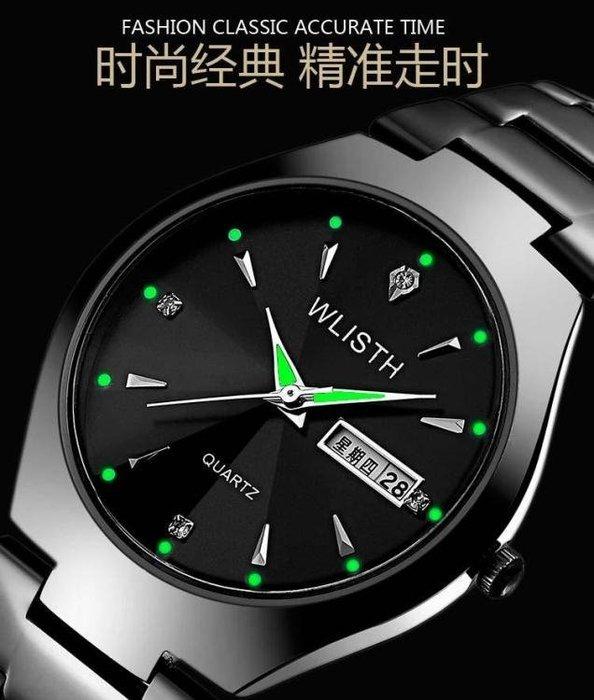 手錶黑色鎢鋼防水鋼帶情侶手錶時尚學生石英錶yw58