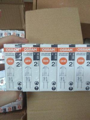 OSRAM 公司現貨 歐司朗豆燈 正貨   G4 12V 20W 64425 豆燈 插腳燈 崁燈 顯微鏡燈 抽油煙機燈泡