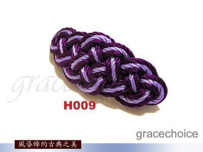 風姿綽約--古典風髮夾(H009)~ 中國結編織的髮夾~純手工製作
