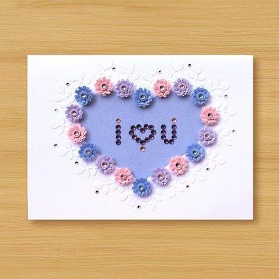 【Dino小恐龍:手創館】手工捲紙卡片:愛的花樣 I Love You_C(母親卡、情人卡、婚禮賀卡)