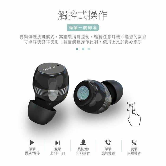 HANLIN-BTR8 觸控防汗水超小藍牙耳機 /真無線/超快連。超越蘋果5小時