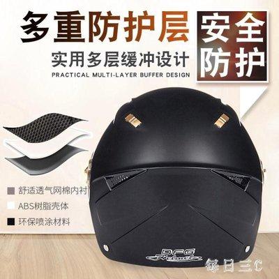 摩托車頭盔男女士電動電瓶車夏季雙鏡防曬半盔四季通用安全帽 zm1824TW