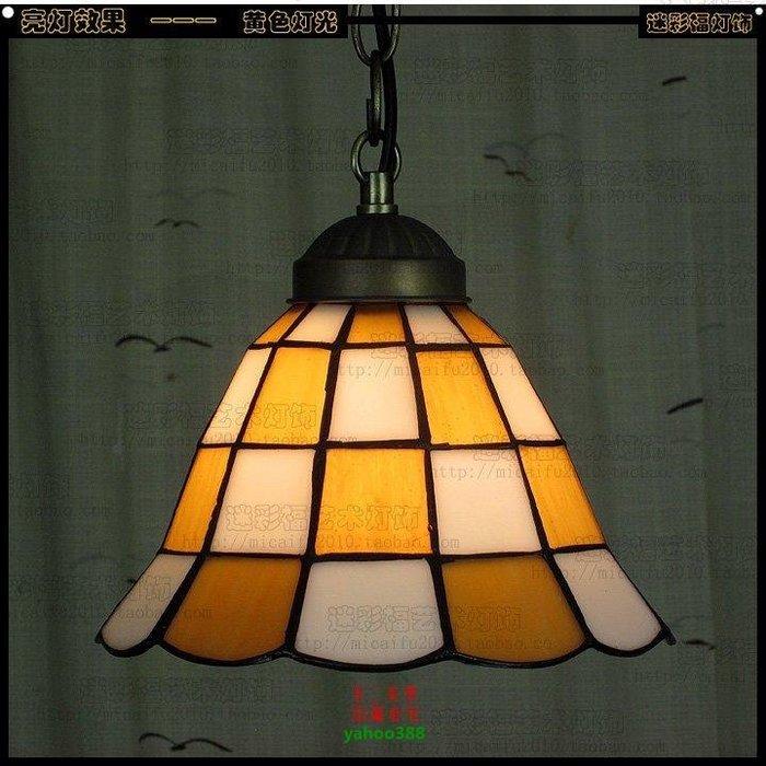 【美學】歐式現代時尚地中海蒂帝凡尼吊燈具(小號)MX_1782
