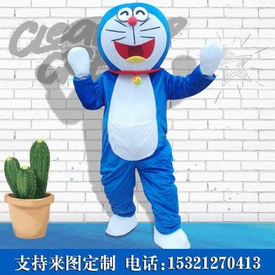 人偶服裝卡通人偶服裝定制機器貓玩偶定做叮當貓加菲貓維尼熊人穿行走公仔悠悠