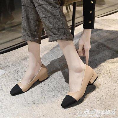 中跟鞋 小香風鞋子女2020春款單鞋高跟粗跟方頭百搭小清新中跟磨砂仙女風 7月熱賣