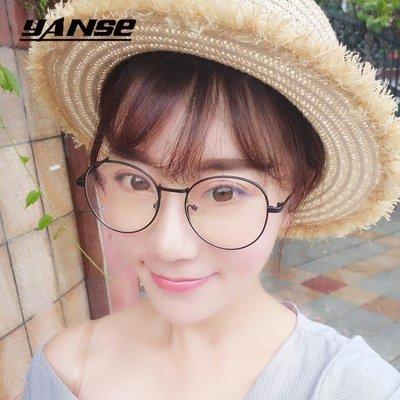 全館超增點大放送眼鏡男防藍光電腦護目鏡近視眼鏡框女韓版潮復古平光眼鏡架