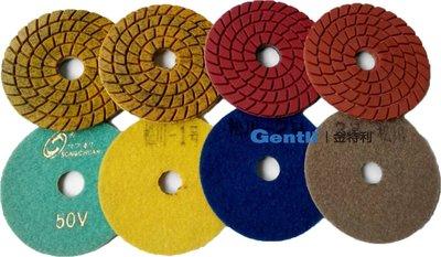 4吋快速磨片(軟式)-石材磨片/石材藥劑/石材養護美容拋光/打腊機/工業吸塵器/地毯機/清潔用品/清潔設備/菜瓜布
