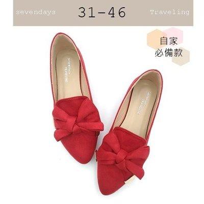 37碼[24HR出貨現貨]大尺碼女鞋小尺碼女鞋自家手工鞋雅痞絨布舒適尖頭素面娃娃鞋平底鞋牛津鞋紅色