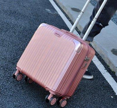 登機箱18寸小型拉桿箱男行李箱女小清新韓版輕便20寸萬向輪皮箱子
