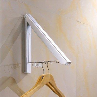 曬衣架 晾衣架(1套)-鋁質壁掛隱形可摺疊掛衣架73pp640[獨家進口][巴黎精品]