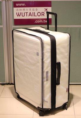 【吳師傅箱套訂製】LOJEL CUBO 中大型行李箱保護套 行李箱套 旅行箱箱套 邊色可選 加強網紋 透明加厚