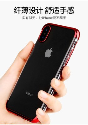 iphone X XS MAX XR 8 7 PLUS 電鍍三段式 手機殼 軟套 透明套