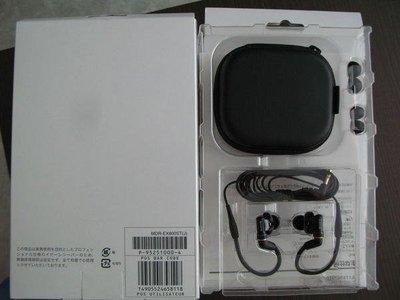 東京快遞耳機館 日本內銷版 SONY MDR-EX800ST 監聽式耳機 另MDR-CD900ST MDR-EX1000