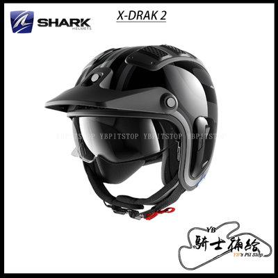 ⚠YB騎士補給⚠ SHARK X-DRAK 2 Thrust-R 灰黑灰 AKA 鯊魚 3/4 安全帽 復古 帽簷可拆