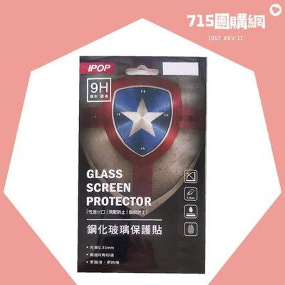 HTC One E9+ Plus(E9pw)/E9 dual sim (E9X)《9H鋼化玻璃保護貼》玻璃貼 保護貼