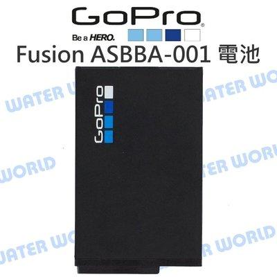 【中壢NOVA-水世界】GoPro Fusion ASBBA-001 2620mAh 充電電池 鋰電池 原廠電池