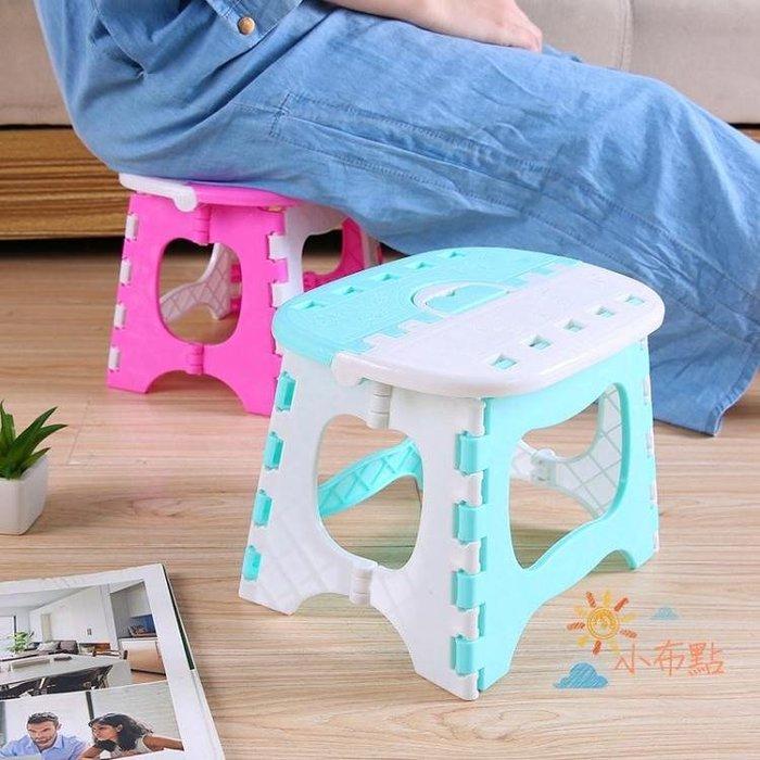 摺疊椅折疊椅家用創意兒童迷你加厚折疊凳馬扎小板凳便攜凳子成人釣魚凳塑料椅WY