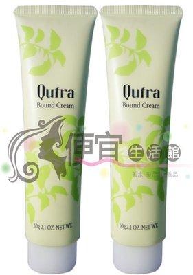 便宜生活館【免沖洗護髮】哥德式 Qufra四重奏造型系列- 珊瑚綠60g 給予柔順抗毛燥與蓬鬆感