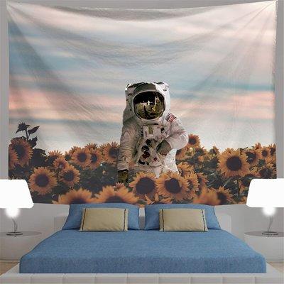 超大墻壁 裝飾掛毯 北歐in s向日葵 宇航太空 床頭臥室 直播背景 布桌布