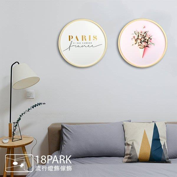 【18Park 】精緻細膩 Golden cactus [ 畫說-巴黎夢-圓50cm ]