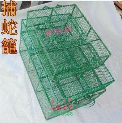 美學181專業蛇籠寵物籠捕蛇器捕蛇鉗捕蛇器捕蛇夾捕蛇籠鐵網籠3760❖66116
