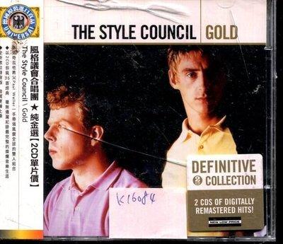 *真音樂* THE STYLE COUNCIL / GOLD 2CD 全新 K16084