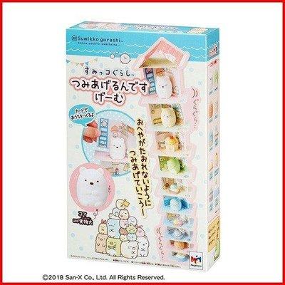牛牛ㄉ媽*日本進口正版商品㊣角落生物疊疊樂 San-X Sumiko Gouge 角落生物小夥伴桌遊玩具 平衡屋款