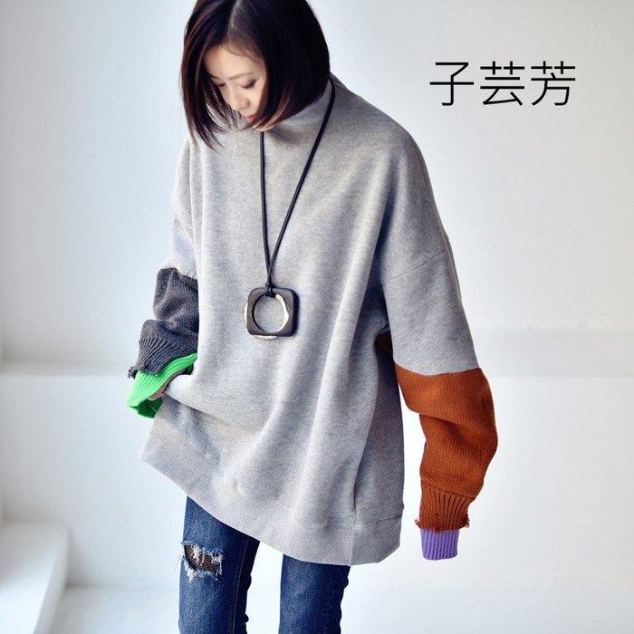 【子芸芳】韓版個性破洞針織撞色拼接寬鬆半高領加絨衛衣