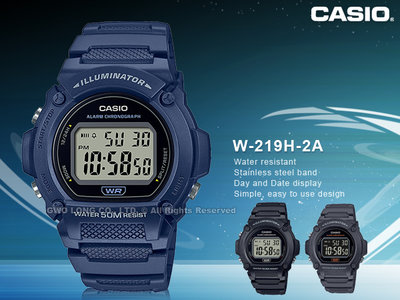 CASIO 卡西歐 手錶專賣店 W-219H-2A CASIO 電子錶 橡膠錶帶 防水50米 LED背光照明 W-219