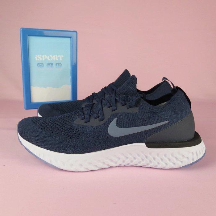 小編激推!愛運動】NIKE EPIC REACT FLYKNIT 慢跑鞋 公司貨 AQ0067402 男款