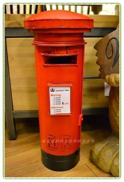 英倫風 仿舊復古紅色鐵皮英國郵筒 (中) 存錢筒 櫥窗展示陳列拍攝道具老品收藏生日錢罐工業風擺飾【【歐舍家飾】】
