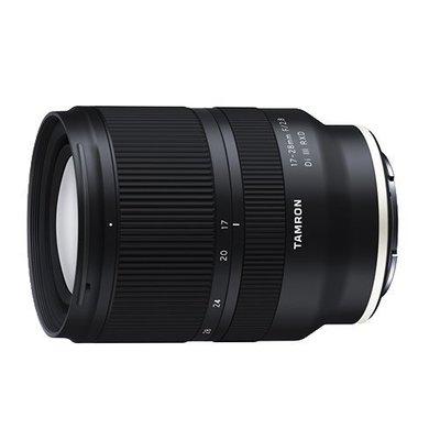 【華揚數位】全新Tamron 17-28mm F2.8 Di III RXD A046 E接環 公司貨