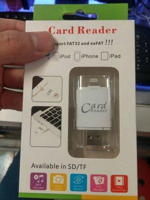 『皇家昌庫』i-USB 隨身碟 iPhone 5/6/6Plus/6S 7 OTG APPLE 蘋果 記憶卡 擴充 插卡