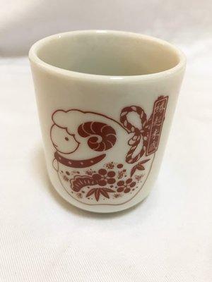 即賣!全新 日本羊年緣起未歲水杯 YEAR OF SHEEP CUP 歡迎議價!