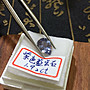 珍奇翡翠珠寶-天然無燒紫色藍寶石1.92克拉。無燒顏色濃郁,近乎完美,火光強閃,非常乾淨透亮,亮度真的非常頂級,附證書