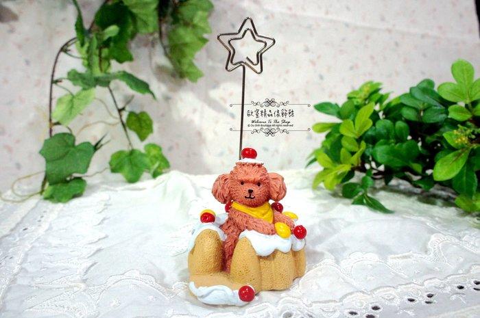 ~*歐室精品傢飾館*~日式zakka鄉村雜貨 可愛 草莓布丁 貴賓狗 名片夾 辦公小物 婚禮布置~新款上市~
