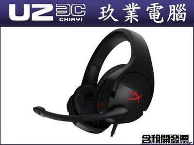 『嘉義u23c開發票』  KINGSTON 金士頓 HyperX CLOUD STINGER 耳機麥克風 非 雷蛇 技嘉