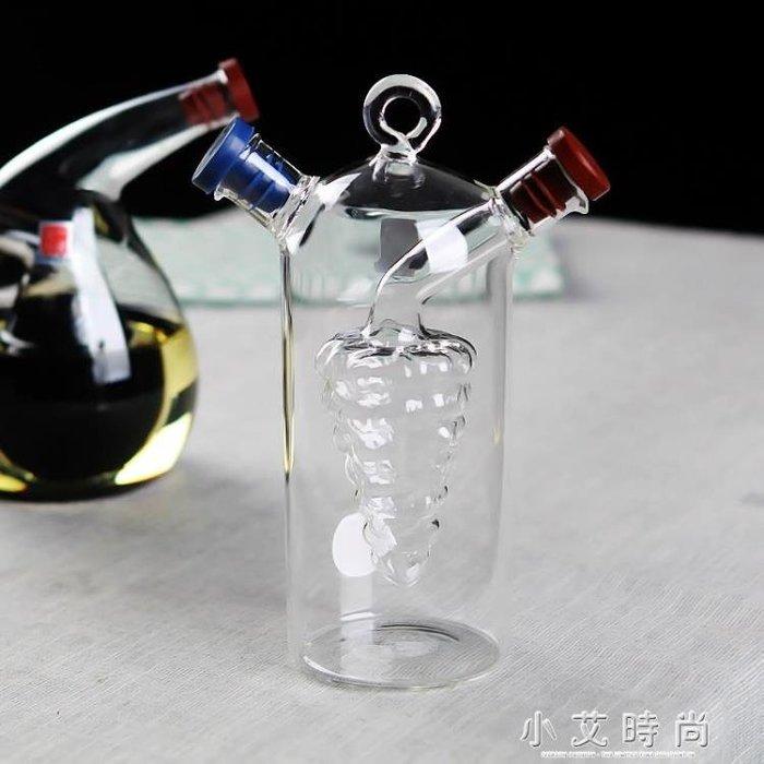 【全館免運】家用創意廚房用品防漏油壺雙層玻璃醬油瓶密封調味瓶油醋瓶 【奇妙城】