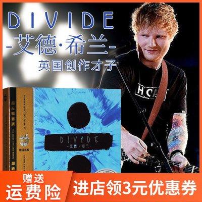 【環球影院】Ed Sheeran艾德希蘭cd專輯 Divide 流行音樂汽車載cd光盤黑膠碟片 精美盒裝
