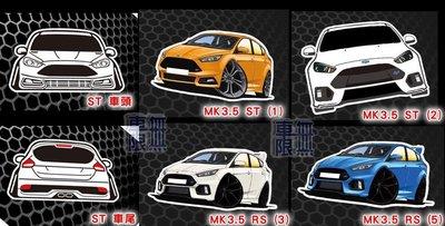 Focus MK2 MK3 MK3.5 Fiesta ST RS 可愛 反光貼紙 車標 (預購中 15cm)