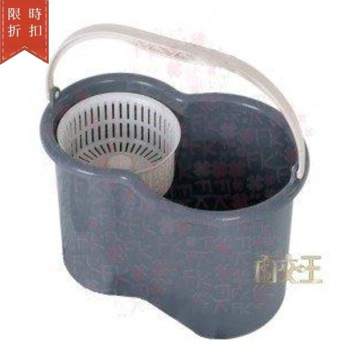 【尋寶趣】犀利拖(原廠) 手壓式 拖把桶 水桶 免腳踩 適用型號R350/S600/S350/ JE-R380