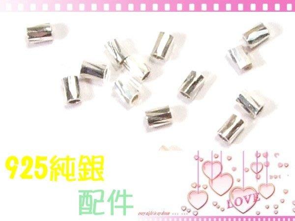 【EW】925純銀DIY材料配件/刻面造型銀管3mm~適合手作蠶絲蠟線(非316白鋼or合金)