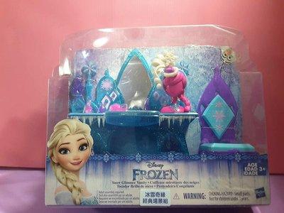 【Mika】芭比配件 迪士尼經典場景組-梳妝檯家具 冰雪奇緣艾莎公主(不含娃娃)Barbie*現貨