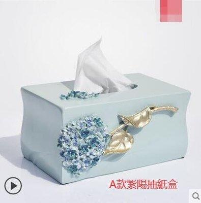 創意歐式客廳桌面紙巾盒家用餐巾紙盒抽紙盒遙控器收納盒--三個款式
