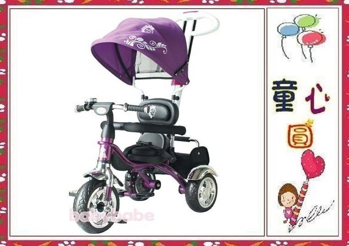 BabyBabe 艾力克遮陽三輪車◎童心玩具1館◎