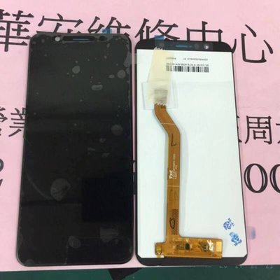 ASUS ZenFone Max Pro ZB602KL/X00TDB 液晶總成 螢幕總成 玻璃破裂 面板維修