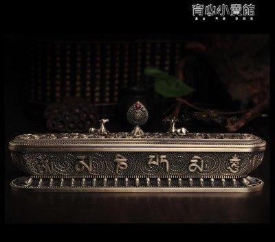 藏式家用室內供佛用具擺件純銅色密宗供奉線香薰爐 八吉祥臥香爐【藍色彼岸】