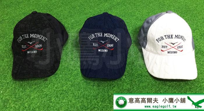 [小鷹小舖] Mizuno Golf Cap 52MW0504 美津濃 高爾夫 球帽 運動帽 針織 鴨舌帽 材質混搭